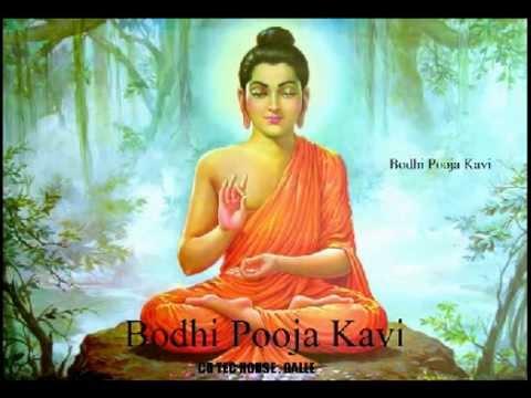 fm-derana-6-15-pm-bodhi-pooja-kavi