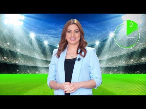 أخبار الرياضة في دقيقتين  - نشر قبل 15 ساعة
