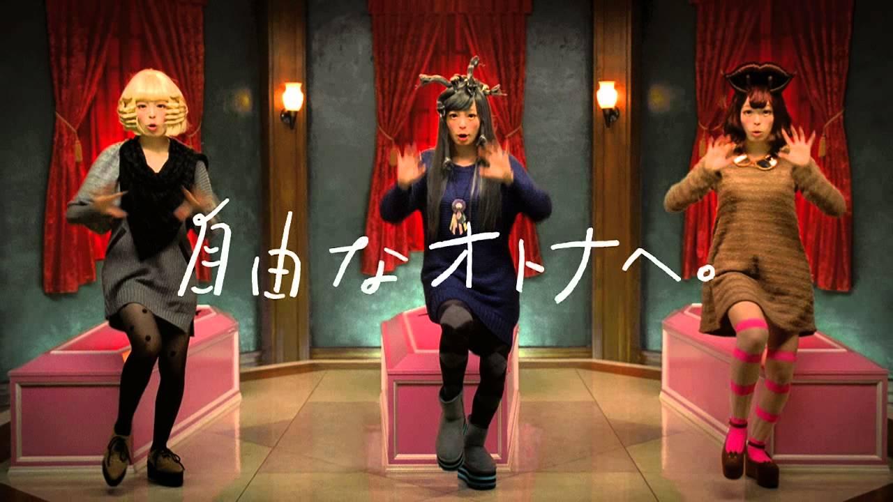 g.u.「ファッションモンスター ニットワンピ篇」きゃりーぱみゅぱみゅ , YouTube