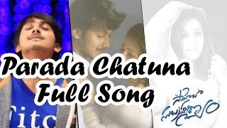 Saheba Subramanyam Movie || Parada Chatuna Full Song || Dilip Kumar, Priyal Gor
