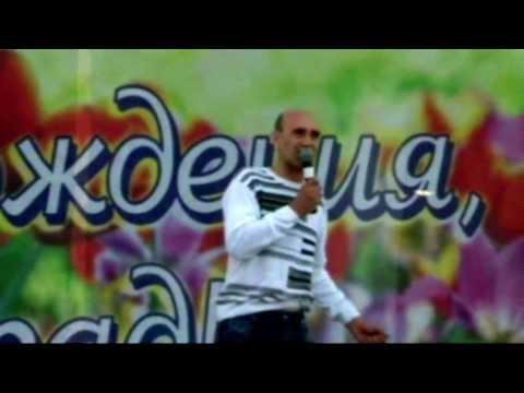 Ах , Зерноград - авт. исп Владимир Лепёшка