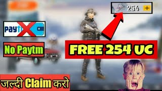254 UC GLITCH ?| Get Free 254 UC Cash In Pubg Mobile | ? Working Trick | No App Promo | Jaldi karo