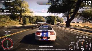 машина из фильма need for speed(need for speed rivals)