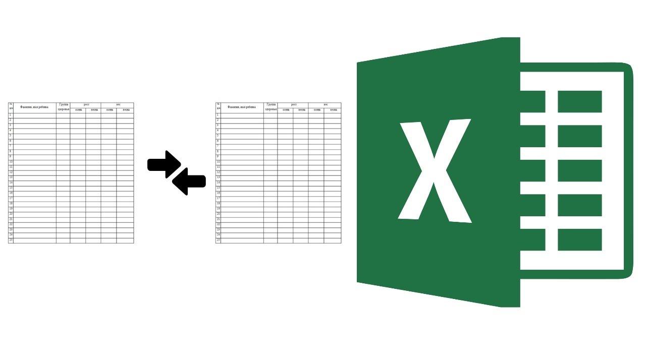 программа для сравнения двух файлов excel