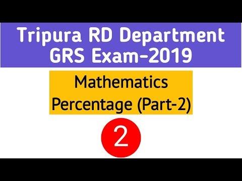 Tripura RD Department   GRS Exam 2019   Mathematics   Percentage (Part-2) thumbnail