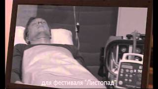 Трейлер фильма Контакт 2011