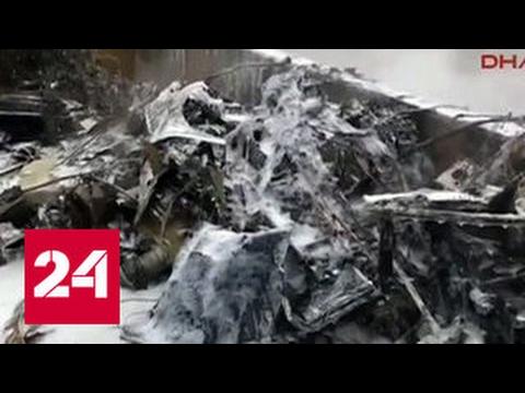 Авиакатастрофа в Стамбуле: тела погибших россиян опознают по ДНК