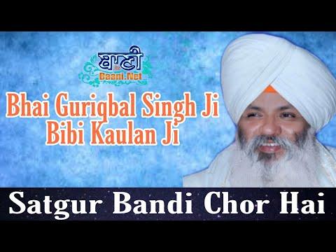 D-Live-Bhai-Guriqbal-Singh-Ji-Bibi-Kaulan-Ji-From-Amritsar-Punjab-04-August-2020