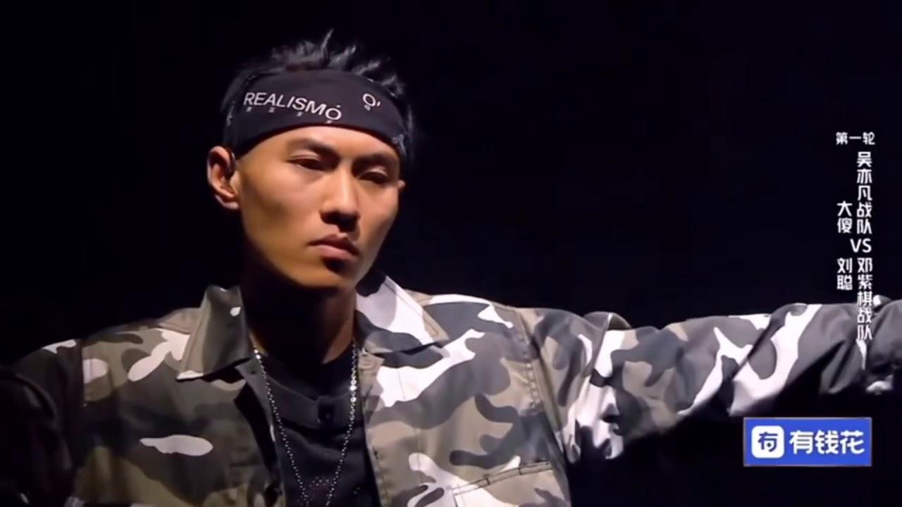 《中國新說唱》Key.L劉聰 - 黃土高坡⛰️ - YouTube
