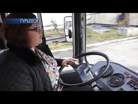 Мария Колесникова – многодетная мама, которая трудится в гурьевском ПАТП