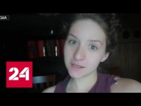Смерть за лайки: американка случайно убила мужа ради шокирующего видео - Россия 24