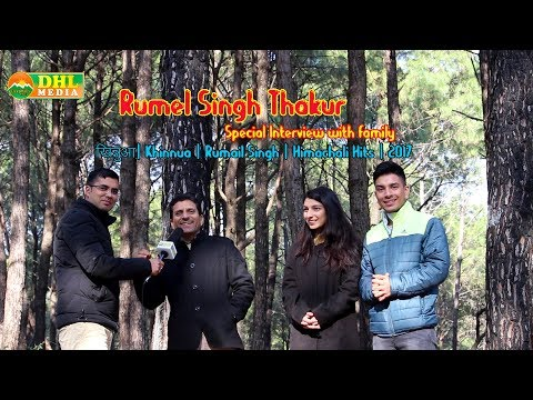 Special Interview with family | खिन्नुआ | Khinnua | Rumel Singh Thakur | Himachali Hits
