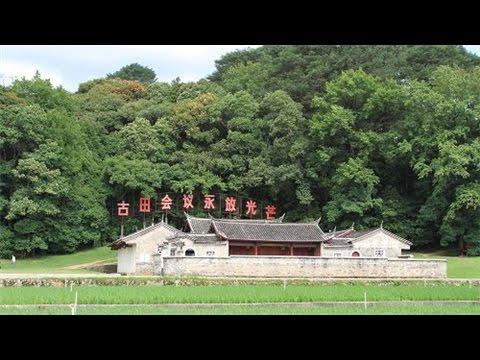 ASÍ ES CHINA - Gutian —— El santuario rojo