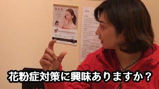 説明 ドライビングコンテスト女子日本記録保持者美しいスイング 齊藤か...