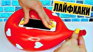 чехол для телефона из шарика
