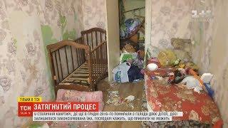 ТСН потрапила до квартири яка стала для двох маленьких дітей катівнею