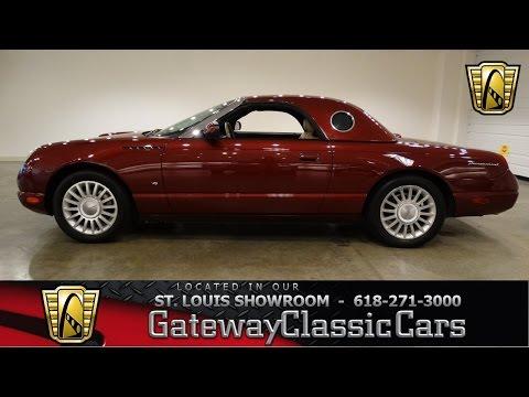 2004 Ford Thunderbird: Gateway Classic Cars of Saint Louis #6511