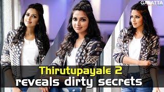 Thiruttuppayale 2 reveals dirty secrets - Amala Paul