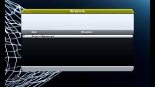 Что делать при запуске профиля fifa13 игра вылетает!!!(Что делать при запуске профиля fifa13 игра вылетает!!! ПОДСКАЖИТЕ ПОЖАЛУЙСТА!!!!! Я ПОДПИШУСЬ., 2012-10-24T15:45:48.000Z)