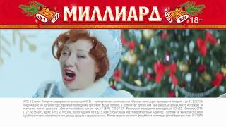видео January 8th, 2006 - Ловец человеков