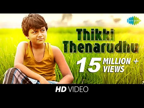 Thikki Thenarudhu | Video Song | VU | Ft. Super Singer Aajeedh | HD Video