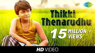 VU | Thikki Thenarudhu song ft. Super Singer Aajeedh(Watch the promo video of Thikki Thenarudhu song featuring Super Singer winner Aajeedh from the film VU. Written & Directed by : Ashik B.Sc.,D.F.Tech., Music ..., 2013-07-24T06:09:24.000Z)