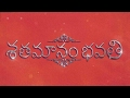 Shatamanam Bhavati Full Song With Telugu