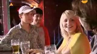 Спор на пиво с девушкой