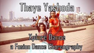 Thaye Yashoda | Mothers Day Special | Fusion Dance Choreography
