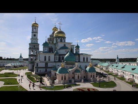 Россия: Новый Иерусалим/Russia: New Jerusalem Monastery