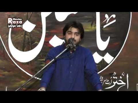28 April 2017 Amra Gujrat Zakir  Syed Shainshah Abbas  Nqvie