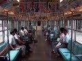 1991 東京駅-南浦和駅 京浜東北線 Tokyo to Minami-Urawa - Keihin-Tohoku Line 9108…