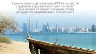 Компания Эмираты(, 2015-11-27T12:21:28.000Z)