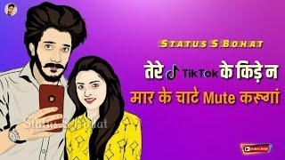 TikTok Ajay Hooda Ruchika Jangid Haryanvi song 2019 whatsapp status by Sachin Bohat