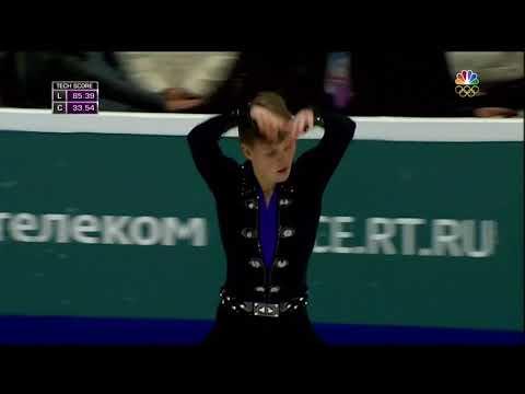 2017 18 Rostelecom Cup Kolyada, Mikhail FS RUS NBC
