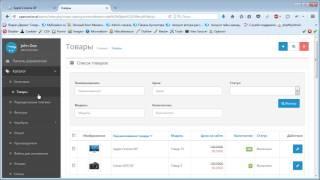 Создание интернет-магазина на Opencart 2.0     урок 1 1 3