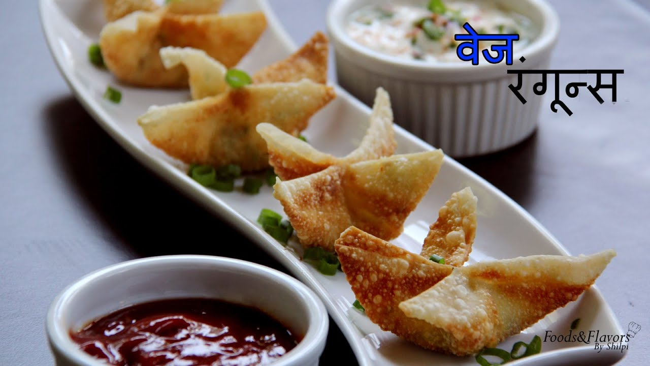 Indian Dinner Menu Ideas For A Party Part - 34: Cream Cheese Wontons Recipe In Hindi | ???? ??????? | Easy Snacks Recipes  For Kids/Parties/Potluck - YouTube