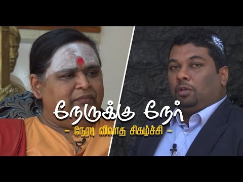 Special Interview with Kambha Varuthi for Athavan TV