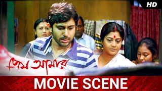 মন কি ফেরানো যায় ! | Soham | Payel | Prem Amar | Movie Scene | SVF
