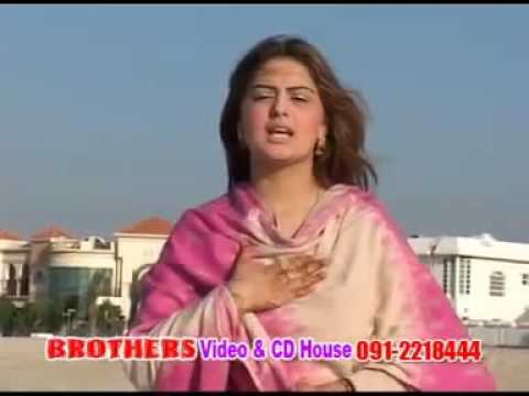 Ghazala Javed new pashto song 2010