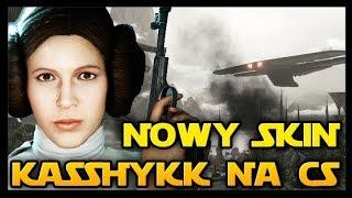 NOWY SKIN DO LEI I SUPREMACJA NA KASSHYKK!  STAR WARS BATTLEFRONT 2 PL ☄️