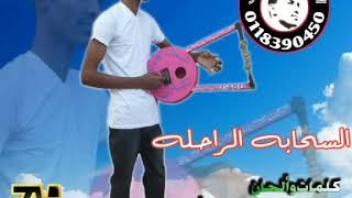 جديد محمد برعى اتشارلي(1)