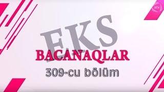 Bacanaqlar - Türk paxlavası (309-cu bölüm)