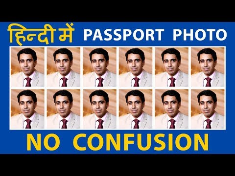 How To Make Passport Size Photo In Photoshop Cs6 And 7.0 In Hindi | No Confusion