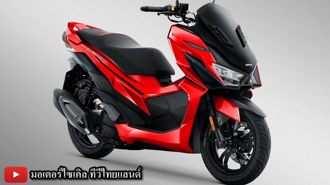 เอาจริง Drone ไฟฟ้า ประกบ Drone 150 GPX ขายคู่ ราคาจับต้องได้ เปิดเกมรถไฟฟ้าในไทย