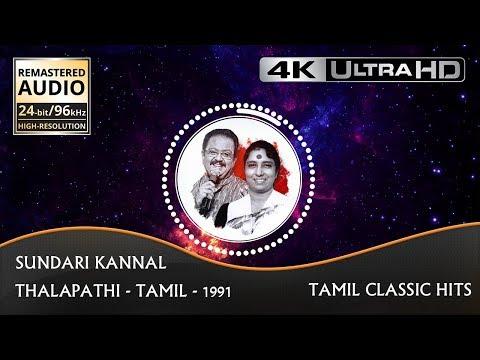 Sundari Kannal With Lyrics   Thalapathi   Original High Quality Audio   4K Video