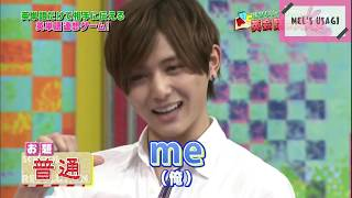 Hey! Say! JUMP - Speaking English Compilation (英語まとめ) Part #2  || Mel's Usagi