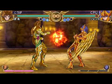 download game ppsspp saint seiya the hades iso