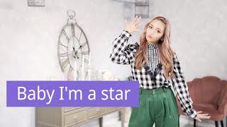 【踊ってみた】Baby I''m a star / NiziU【秋服】