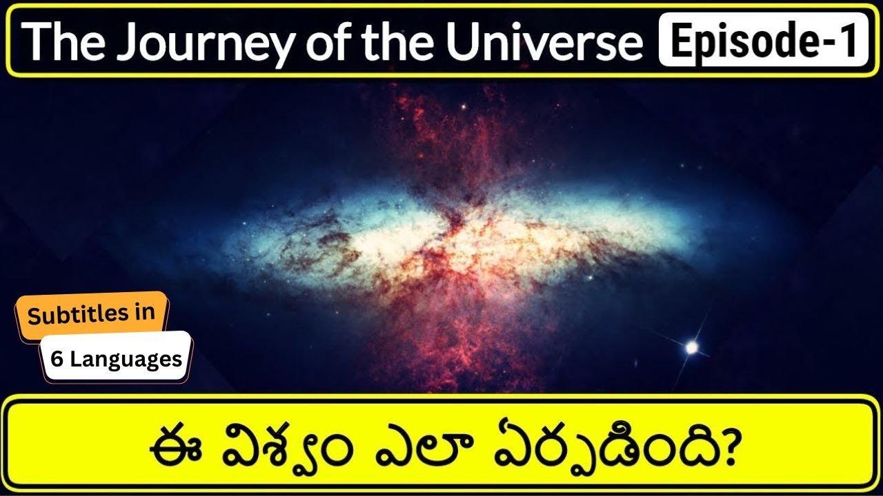 Download Big Bang Theory in Telugu   The Journey of the Universe in Telugu Episode -1    Telugu Badi
